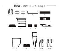 Накладки на панель (2109-2115) - ВАЗ 2110-21115
