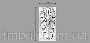 Кронштейн деревянный 9 - 60х120 мм, фото 2