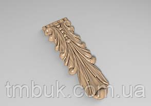 Кронштейн деревянный 10 - 50х150 мм, фото 2