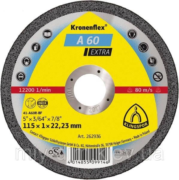 Диск відрізний Klingspor 115х1,0х22 по металу, Extra A60 / 262936
