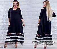 Платье свободного фасона длинное плечи вырезы вискоза 46-48,50-52,54-56,58-60,62-64
