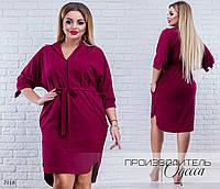 Платье-рубашка под пояс с карманами софт 46-48,50-52,54-56,58-60
