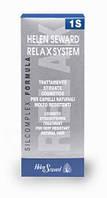 Средство для выпрямления натуральных очень жестких волос №1S / Relax System №1S