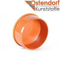 Заглушка Ostendorf KG ПВХ ? 110 мм