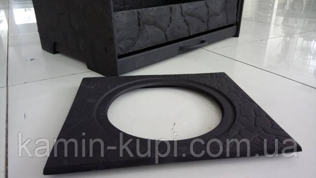 Плита под казан для чугунного мангала Камешки 635 мм
