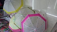 Зонт 4 вида, в п/э /100/