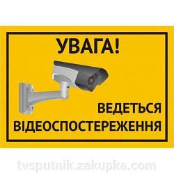Информационные предупреждающие надписи-наклейки