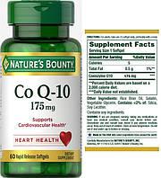 Nature's Bounty, Коэнзим Q10, 175 мг, 60 капсул