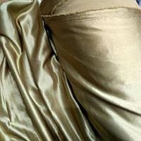 Ткань для штор золотая Селеста