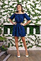 Платье украшено вышивкой, рукав фонарик, спущенное на плечи / 3 цвета арт 4707-4