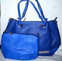 Сумка женская, стильная, с косметичкой, синяя, 1196