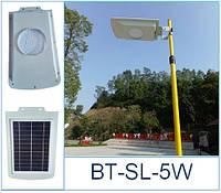 Светильник на солнечной батарее с датчиком освещенности BT-SL-5W