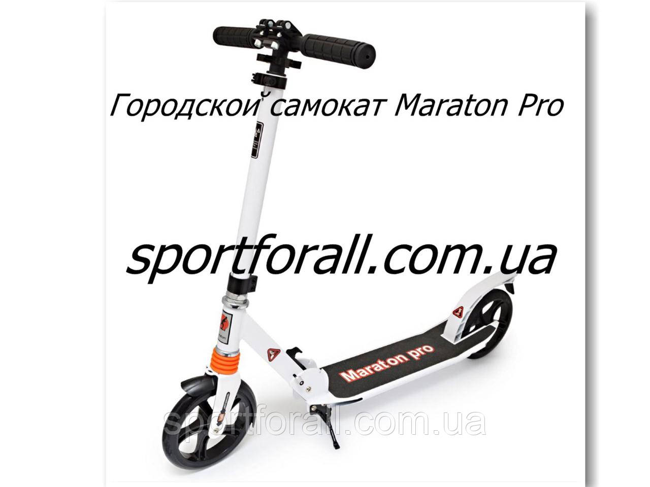 Самокат Scooter Maraton Pro белый