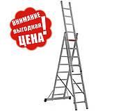 Трехсекционная алюминиевая лестница-стремянка 3x8