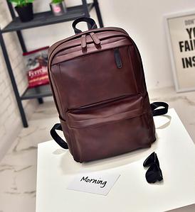 Рюкзак городской Classik коричневый