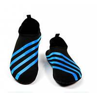 Обувь Actos Skin Shoes (разм. 43-43.5) Blue / Обувь для плавания / Обувь для спорта / Чешки для йоги / опт, фото 1