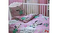 Детский комплект постельного белья для девочки микки маус  в кроватку для новорожденных опт
