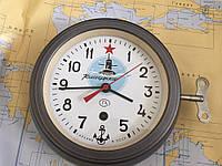 Часы судовые 5ЧМ, фото 1