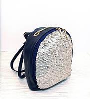 Стильный городской рюкзак с двухсторонними паетками перевертышами. Цвет тёмно-синий