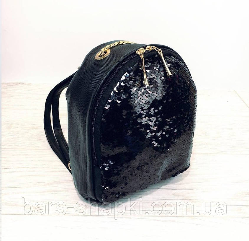 Стильный городской рюкзак с двухсторонними паетками перевертышами. Цвет чёрный