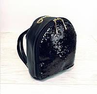 Стильный городской рюкзак с двухсторонними паетками перевертышами. Цвет чёрный, фото 1