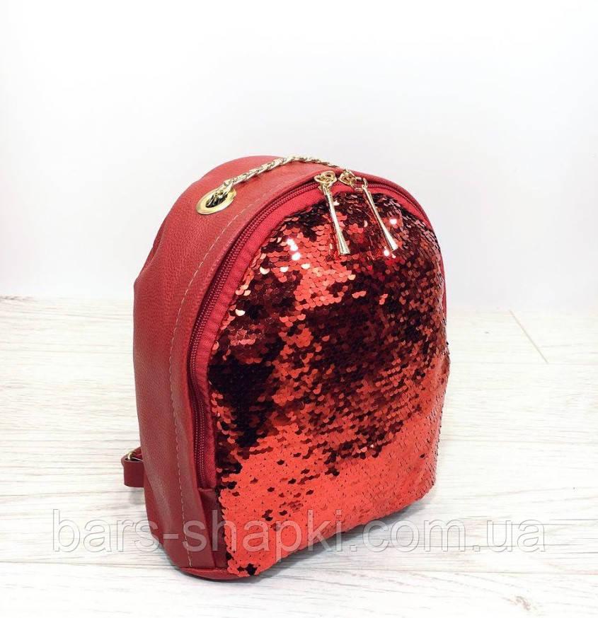 Стильный городской рюкзак с двухсторонними паетками перевертышами. Цвет красный