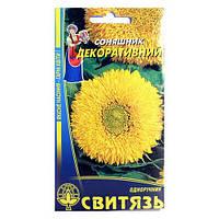 """Семена """"Подсолнух декор. Солнечный золото"""" """", 0,2 10 шт. / Уп."""