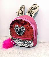 Стильный городской рюкзак с ушками, двусторонними пайетками и меховым помпоном. Цвет розовый , фото 1