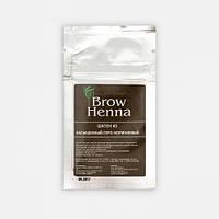 Хна Brow Henna, №3 шатен (насыщенный серо-коричневый)