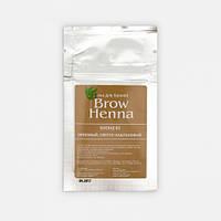 Хна Brow Henna, №3 блонд (ореховый светло-каштановый)