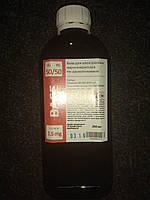 Основа для самозамеса (50Vg / 50Pg) - 1,5 никотина