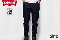 """Мужские джинсы Levis 501® """"Dark Blue"""""""