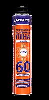 """Пена проф. зима LACRYSIL, """"60"""""""