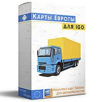 Комплект карт Европы IGO Primo програмное обеспечение для смартфона планшета Android