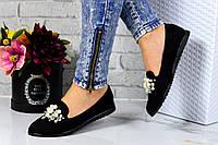 Туфли носик жемчуг 38 и 41 размер только