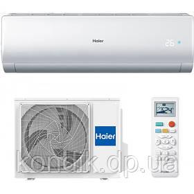 Кондиционер Haier AS09FM5HRA/1U09BR4ERAH Inverter Family -20⁰C