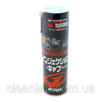 Очиститель Soft99 03110 G'zox Injection & Carb. Cleaner — очиститель инжектора и карбюратора