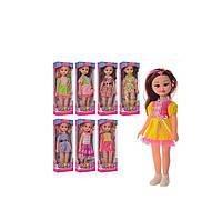 Кукла 8057, фото 1