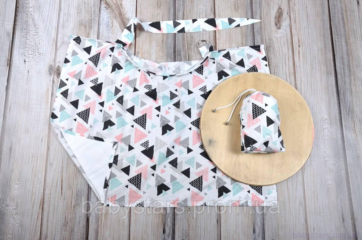 Фартуки для кормления, накидка + сумочка-чехол, Цветные треугольники