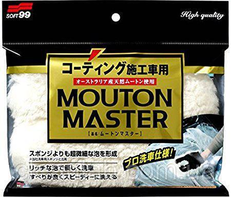 Перчатка Soft99 04177 Car Wash Glove Mouton Master — шерстяная перчатка для мойки кузова