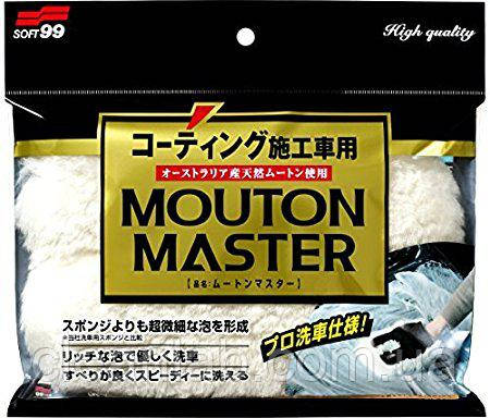 Перчатка Soft99 04177 Car Wash Glove Mouton Master — шерстяная перчатка для мойки кузова, фото 2