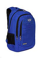 Рюкзак 724 Sports blue