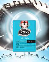 Маска увлажняющая Nanocell Mask, 25 гр Natural Friend
