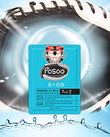"""Маска  увлажняющая Nanocell Mask, 25 гр   Natural Friend  """