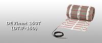 Тёплый пол нагревательный мат DEVImat 150T - 2.5 м.кв.