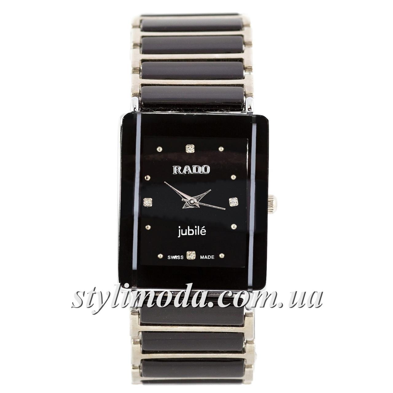Купить часы в киеве rado купить часы в алматы со скидкой