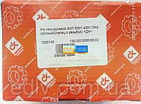 Р/к рулевой тяги ЗИЛ-5301,4331, ПАЗ полный палец с резьбой 130-3003065/66/22