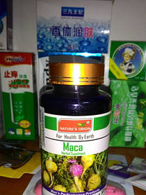 Капсулы МАСА 100 капсул -  решение симптомов пред-менопаузы, менопаузы, пост-менопаузы простатита*