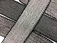Резинка декоративная 120мм (25м) черный+серый