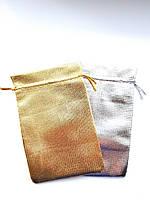 Подарочный мешочек из парчи размер 11*16 см
